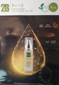 2B Bio Beauty Poster